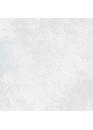 Рулонная штора, Альбион белый, 195 см