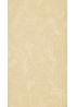 Айс 29, бежевый