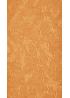 Айс 95, оранжевый