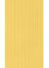 Билайн М91, жёлтый