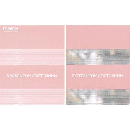 """Рулонная штора """"Зебра"""", Basic, розовый"""