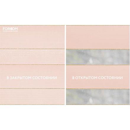 """Рулонная штора """"Зебра"""", Crystal, светло-розовый"""