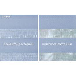 Techno, лазурно-синий