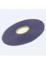 Пластиковая полоса - фиксатор, клейкая, 7 мм